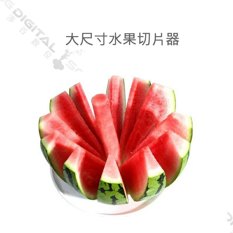 不鏽鋼水果切片器 分割器 西瓜切 西瓜刀 水果刀切果器 切西瓜~斯瑪鋒數位~