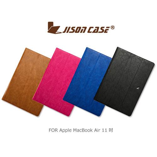 涉谷數位:~斯瑪鋒數位~JisonCaseAppleMacBookAir13吋三折保護套皮套可立式