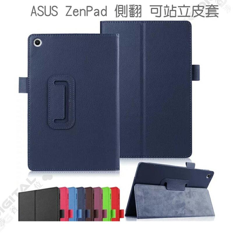 ~斯瑪鋒數位~ASUS ZenPad C 7.0 Z170C/Z170CG 相框式 皮套 側翻皮套 可站立 平板保護套保護殼