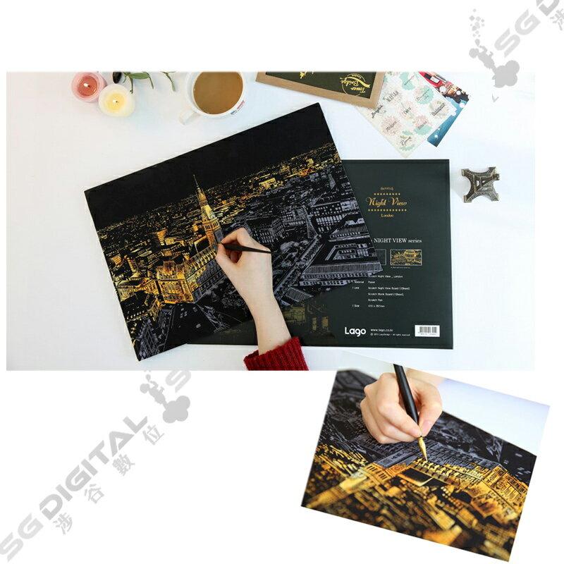 (特價)韓國夜景 刮刮畫 刮刮本 金色城市夜景圖 韓國夜景刮刮本 非 祕密花園 療癒