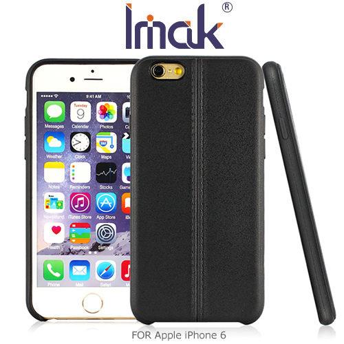 ~斯瑪鋒科技~IMAK Apple iPhone 6 Plus Vega 矽膠軟套 軟套