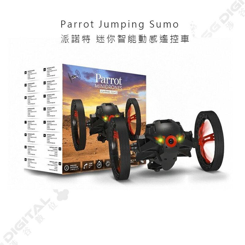 ~斯瑪鋒科技~先創公司貨 免運Parrot Jumping Sumo 派諾特 迷你智能動感遙控車/攝影機/直升機/機器人