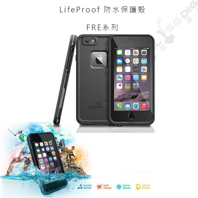 ~斯瑪鋒科技~美國品牌LIFEPROOF iPhone6 (4.7吋)專用超強保護殼 全包覆FRE系列 防水殼 防水 防雪 防震