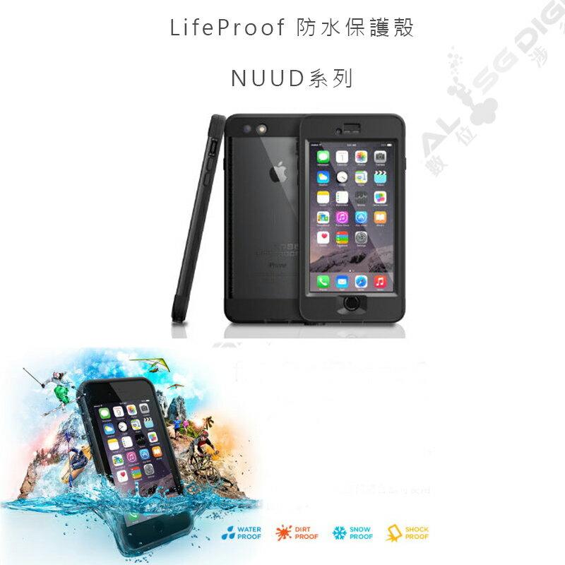 ~斯瑪鋒科技~美國品牌LIFEPROOF iPhone6  防水防雪防震防泥 超強保護殼