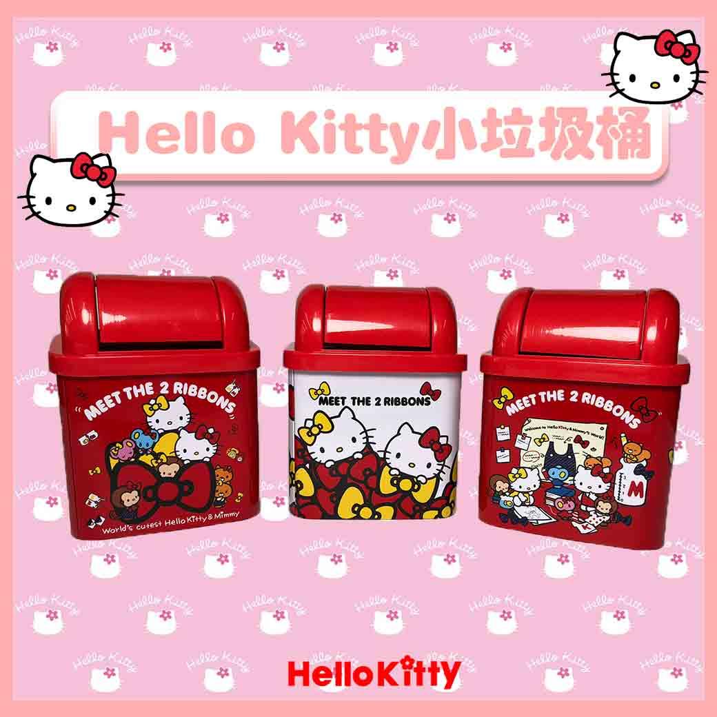 授權HOLL KITTY方型置物桶/桌上型垃圾桶-台灣製