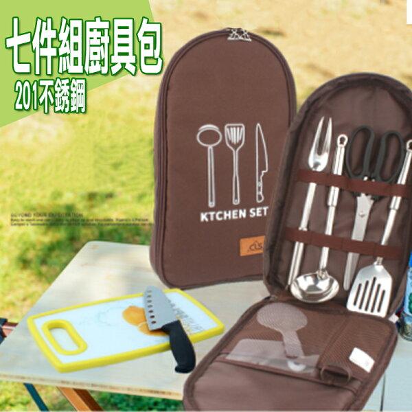 韓國不鏽鋼戶外野炊刀具料理器具七件組