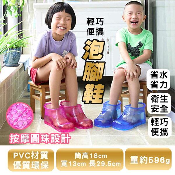長筒泡腳鞋足浴鞋女足底穴位足療情侶防滑按摩拖鞋女腳底按摩