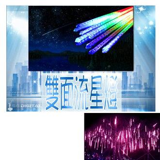 80cm雙面流星燈LED單柱流星燈*10管 下雨燈 條燈 樹燈 聖誕燈 看板招牌/店面/節慶/造景裝飾~斯瑪鋒數位~