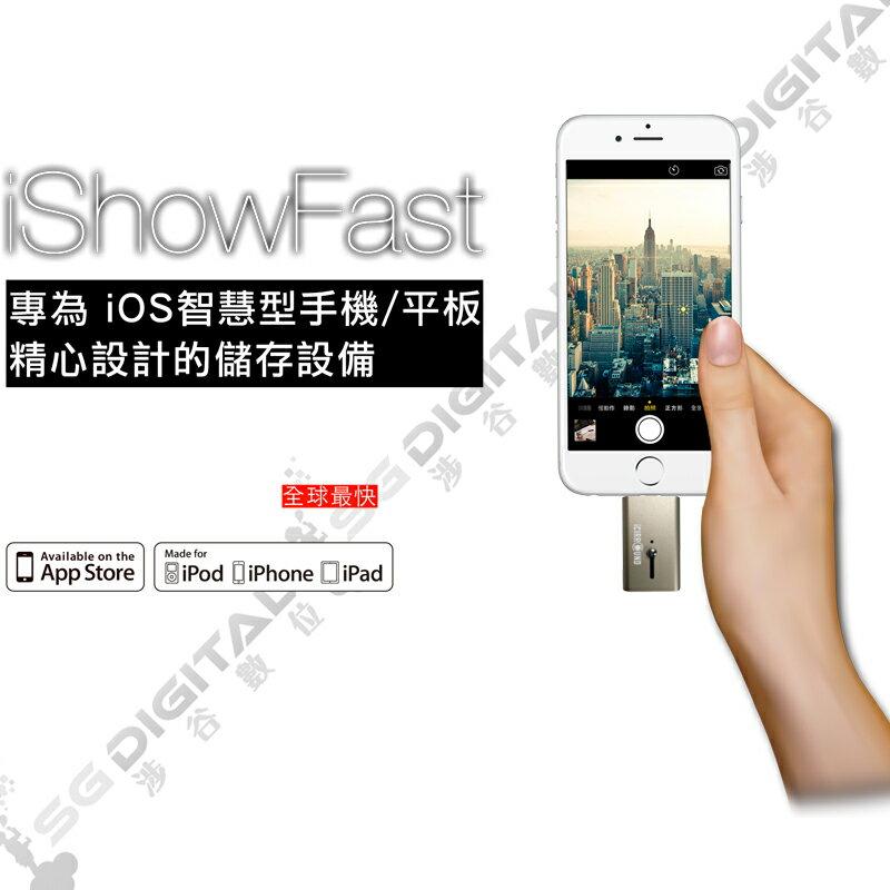 iShowFast 32G 極速iPhone6 plus隨身碟 完美備份 照片 聯絡人APPIOS/PC/Mac適用~斯瑪鋒數位~