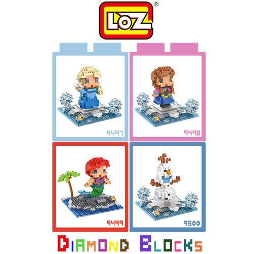 ~斯瑪鋒數位~LOZ 鑽石積木 9497-9500 電影卡通系列 冰雪奇緣 艾莎公主 安娜 雪寶 小美人魚