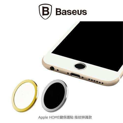 ~斯瑪鋒數位~BASEUS 倍思 Apple HOME 鍵保護貼指紋辨識款 指紋辨識 HOME鍵保護