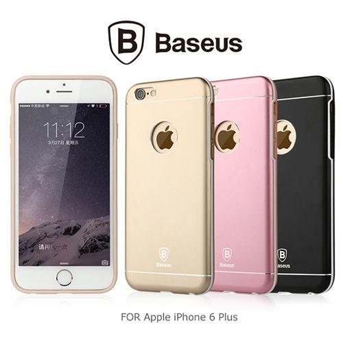 ~斯瑪鋒數位~BASEUS 倍思 Apple iPhone 6 Plus TPU+金屬背殼 硬殼 背蓋 保護殼