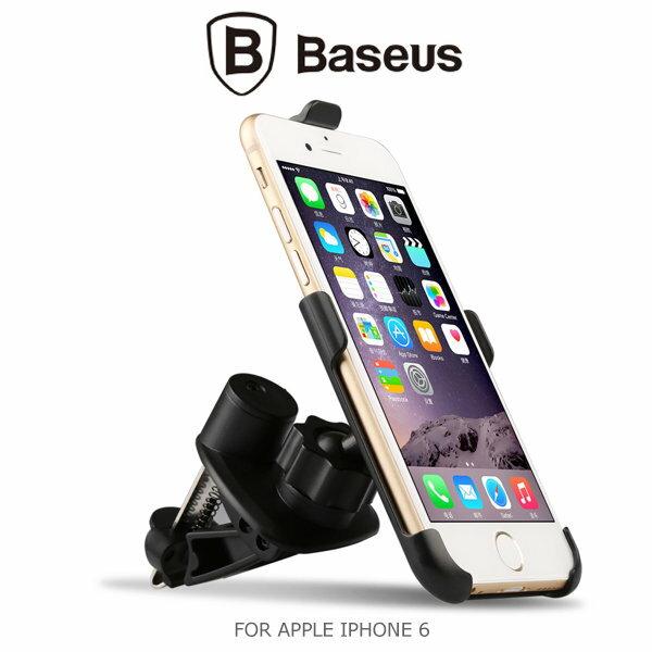 BASEUS 倍思 APPLE IPHONE 6 4.7吋 專用車架 手機支架 車用出風口支架 導航架~斯瑪鋒科技~