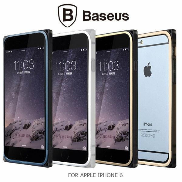 BASEUS 倍思 APPLE IPHONE 6 4.7吋 剛柔系列邊框 保護框 雙料邊框~斯瑪鋒科技~