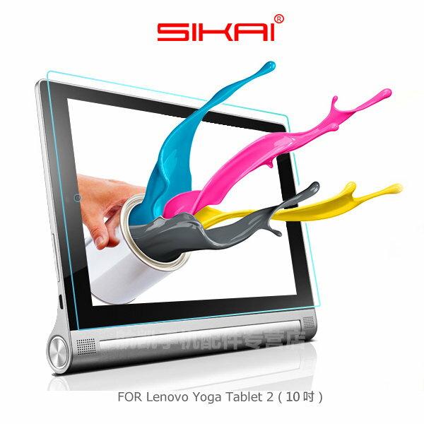 涉谷數位:SIKAILenovoYogaTablet2(10吋)防爆鋼化玻璃貼9H硬度~斯瑪鋒科技~