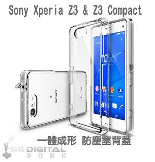 美國原裝REARTH Sony z3& z3 compact mini Z3+/Z4 一體成形 防塵塞款 保護殼套