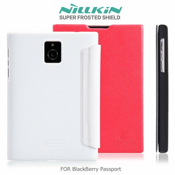 ~斯瑪鋒科技~NILLKIN BlackBerry Passport 新皮士V系列超薄皮套 側翻皮套 保護套