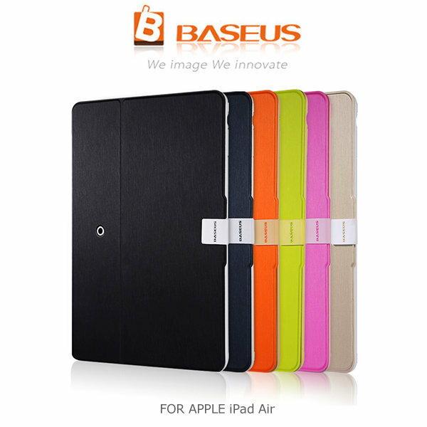 ~ 斯瑪鋒科技~BASEUS 倍思 APPLE iPad Air 卡度系列 拉絲皮套 智慧休眠 站立式 側翻皮套~送1米傳輸線