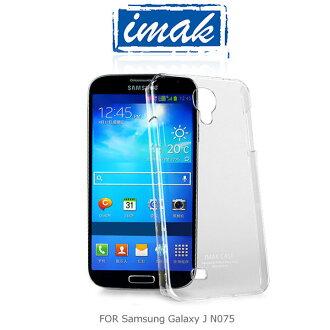 ~斯瑪鋒科技~IMAK Samsung Galaxy J N075 羽翼水晶保護殼 透明保護殼 硬殼 保護套