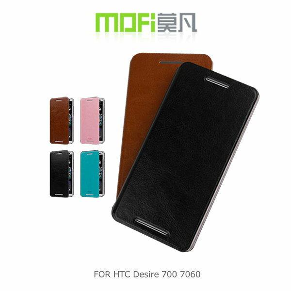~斯瑪鋒科技~MOFI 莫凡 HTC Desire 700 7060 睿系列側翻可立皮套 硬殼 防水皮套