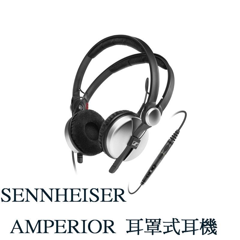 SENNHEISER AMPERIOR 耳罩式耳機 台灣代理宙宣公司貨 保固2年