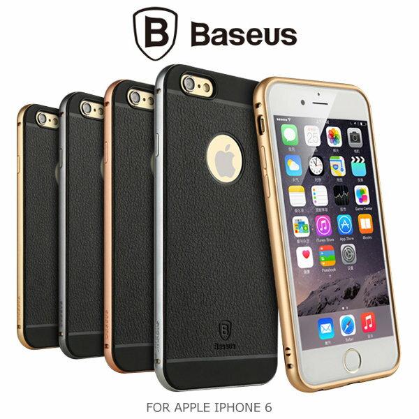 ~斯瑪鋒科技~ BASEUS 倍思 APPLE iPhone 6 4.7吋 鉑士Pro系列金屬邊框TPU背蓋 質感背蓋