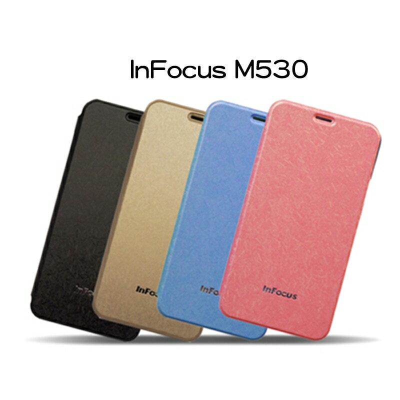 InFocus M530原廠璀璨羽絲紋可立式皮套公司貨 側翻式 原廠側掀皮套/保護手機 ~斯瑪鋒科技