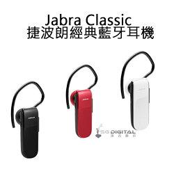 Jabra Classic 捷波朗經典藍牙耳機 /待機時間長達9 天/~斯瑪鋒科技~