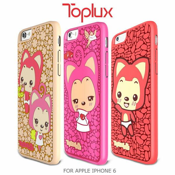 TOPLUX 天諾思 APPLE iPhone 6 4.7吋 萌動系列保護套 保護殼 阿狸 桃子~斯瑪鋒科技~