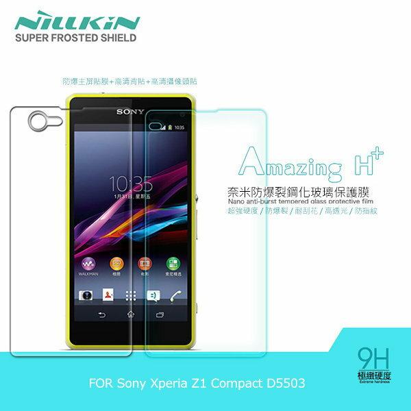 ^~斯瑪鋒科技^~NILLKIN SONY Xperia Z1mini Compact D