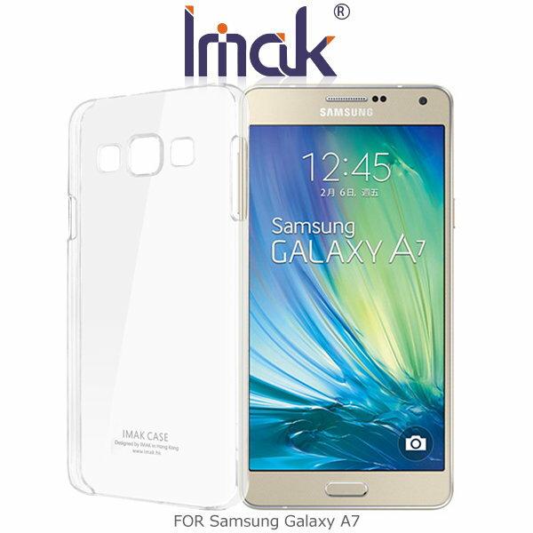 ~斯瑪鋒科技~IMAK Samsung Galaxy A7 羽翼II水晶保護殼 加強耐磨版