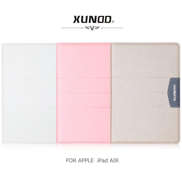~斯瑪鋒科技~XUNDD 訊迪 APPLE iPad Air 芒果系列可立皮套 可立皮套 側翻皮套