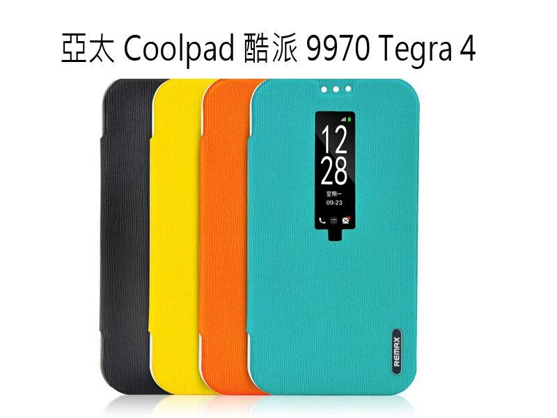 ~斯瑪鋒科技~REMAX 亞太 Coolpad 酷派 9970 Tegra 4 青春系列側翻皮套 休眠皮套 保護套