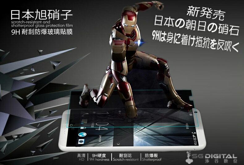 日本旭硝子9H抗刮耐磨玻璃保護貼 HTC Desire610 826 T6 One Max E8