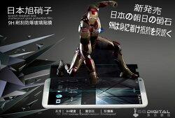 日本旭硝子9H抗刮耐磨玻璃保護貼 防爆膜 G-PLUS E3 E6  Coolpad F1 F2