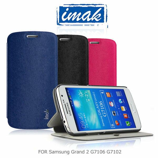 ~斯瑪峰數位~IMAK Samsung Grand 2 G7106 G7102 樂系列皮套 (松鼠紋) 可站立皮套 保護殼 保護套