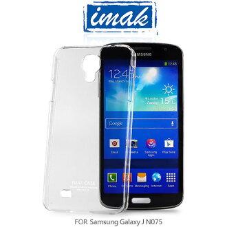 ~斯瑪峰數位~IMAK Samsung Galaxy J N075 羽翼II水晶保護殼 加強耐磨版 透明保護殼 硬殼