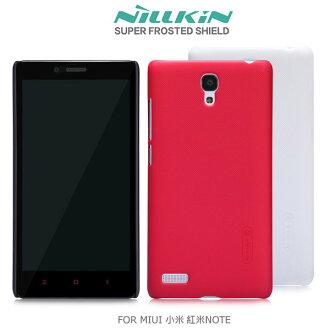 ~斯瑪峰數位~NILLKIN MIUI Xiaomi 小米 紅米NOTE 超級護盾硬質保護殼 抗指紋磨砂硬殼 保護套