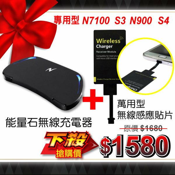 ~斯瑪峰數位~優惠下殺活動 NILLKIN 能量石Energy Stone QI 無線充電器 + android 萬用型感應貼片
