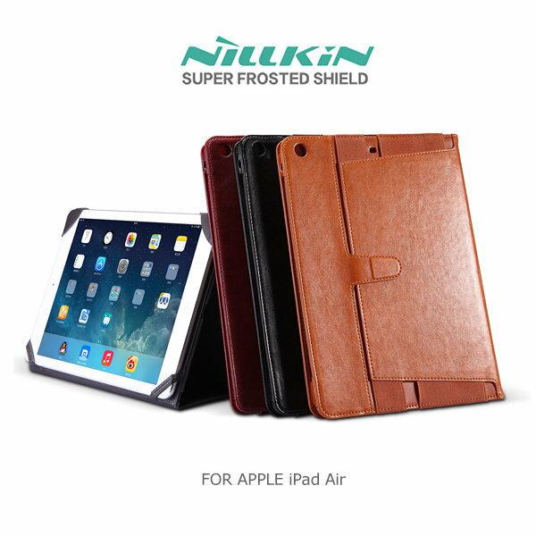 ~斯瑪峰數位~NILLKIN APPLE iPad Air 銘典系列皮套 休眠喚醒 側翻可站立皮套 保護套