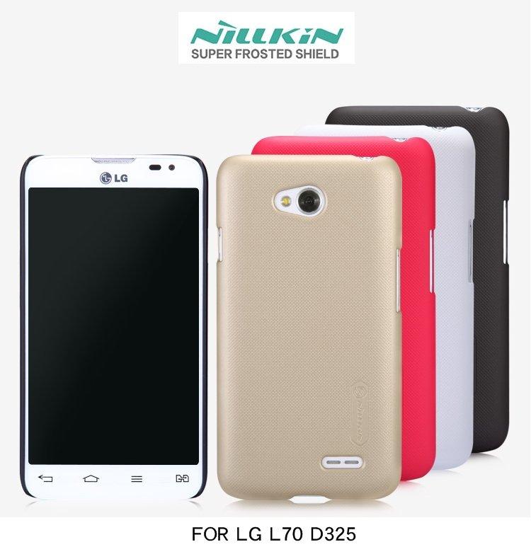~斯瑪峰數位~NILLKIN LG L70 D320 超級護盾硬質保護殼 抗指紋磨砂硬殼 保護套