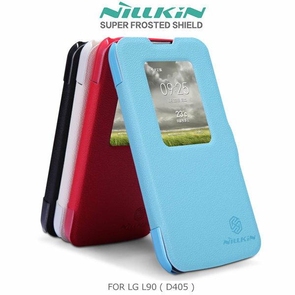 ~斯瑪峰數位~NILLKIN LG L90 D405 新皮士鮮果系列超薄皮套 磁扣皮套 休眠喚醒