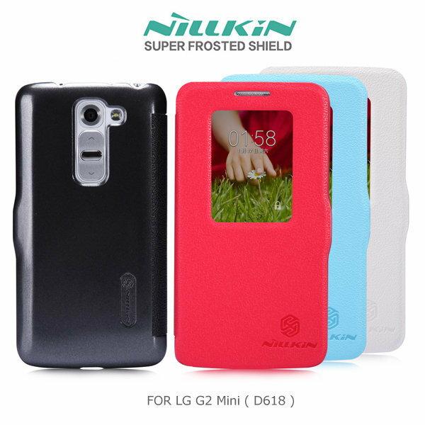 ~斯瑪峰數位~NILLKIN LG G2 Mini D618 新皮士鮮果系列超薄皮套 內藏玄磁皮套