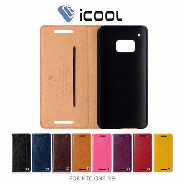 ICOOL HTC ONE M9 可站立皮套 側翻皮套 保護套 手機套 可插卡~斯瑪鋒科技~