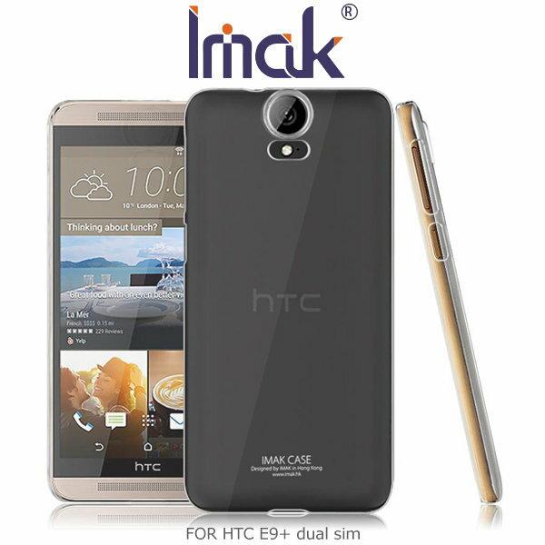 IMAK HTC E9+ dual sim 羽翼II水晶保護殼 加強耐磨版~斯瑪鋒科技~