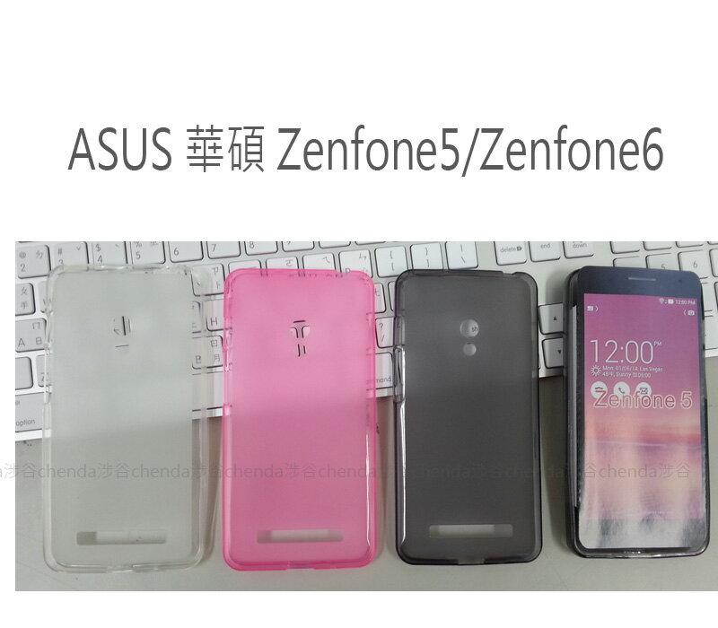 ~斯瑪峰數位~ASUS 華碩 ZenFone 5 / ZenFone 6 清水套 布丁套 高級磨砂軟套