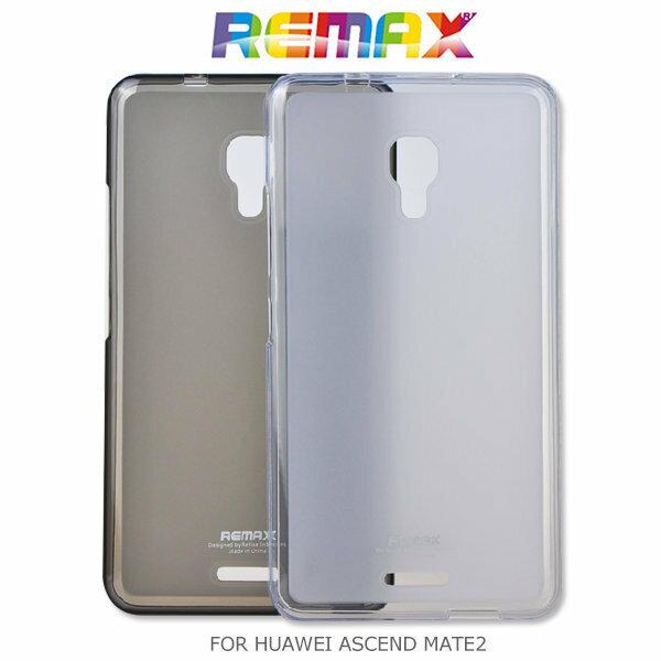 ~斯瑪峰數位~REMAX HUAWEI ASCEND MATE 2 布丁系列 軟質果凍套 保護殼 軟套 保護套