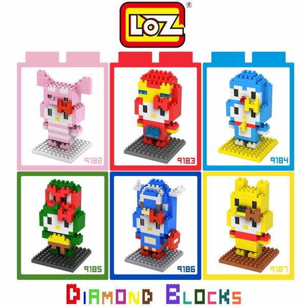 LOZ 鑽石積木-9182 - 9187 kitty粉紅小豬裝 / 鋼鐵人裝 / 哆啦A夢裝 / 忍者龜裝 等