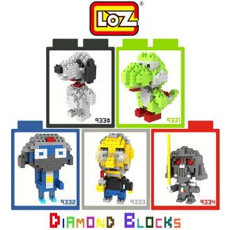 LOZ 鑽石積木-9330 - 9334 Snoopy / 耀西 / 軍曹 / 賈伯斯 / 達斯?維達