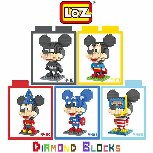 LOZ 鑽石積木-9418 - 9422 米奇蝙蝠俠裝 / 超人裝 / 魔法師裝 / 美國隊長裝 / 潛水員裝